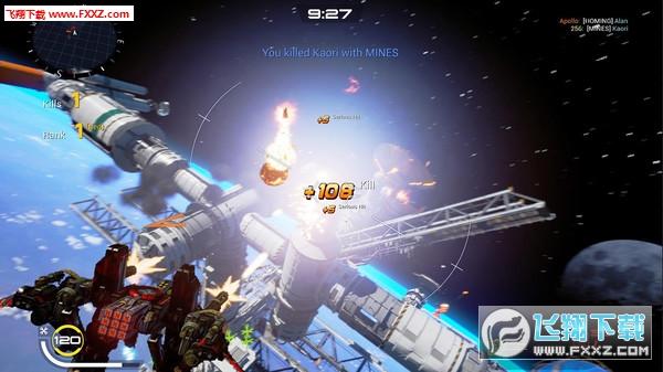 Strike Vector EX截图2