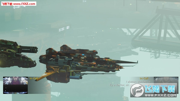 Strike Vector EX截图3