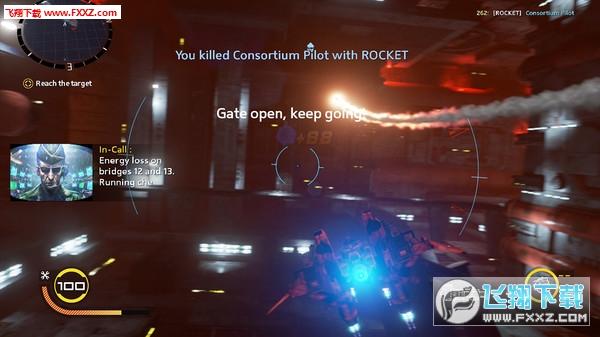 Strike Vector EX截图6