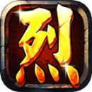 烈火狂刀官方版 1.8.0