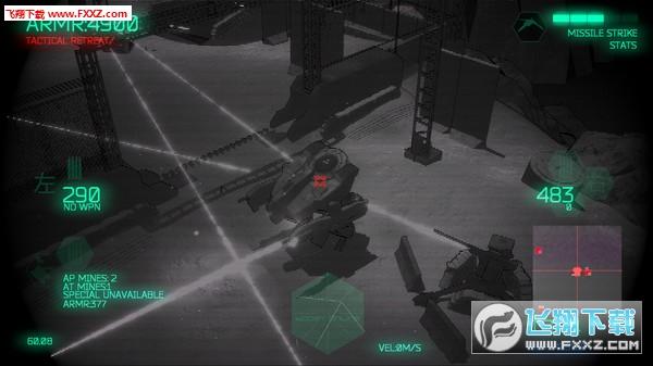 无人机战争截图0