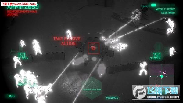 无人机战争截图5
