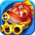 彩金捕鱼季安卓版 2.0.2