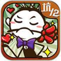 史小坑的爆笑生活12安卓版 v1.0.01