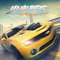 小米赛车游戏 v1.0