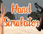 Hand Simulator破解版