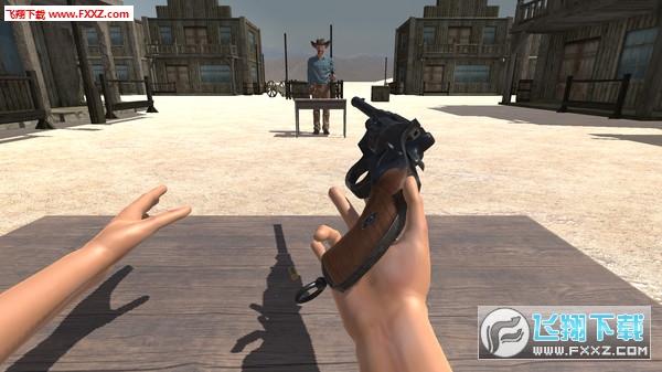Hand Simulator截图1