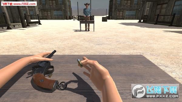 Hand Simulator截图4