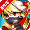 忍者萌剑传BT内购版 1.1.0