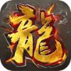 烈火战神最新果盘版 1.0