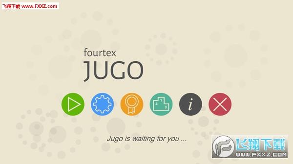 Fourtex Jugo截图3