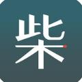 火柴盒经典语录app 4.9.0