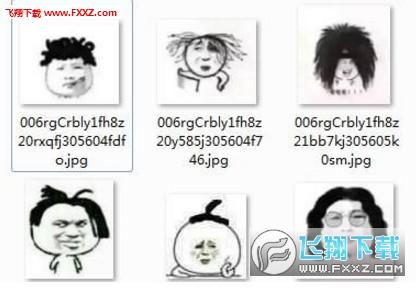 剪了一个很满意的新发型搞笑图片搞笑图片鸡蛋的表情奥特曼图片