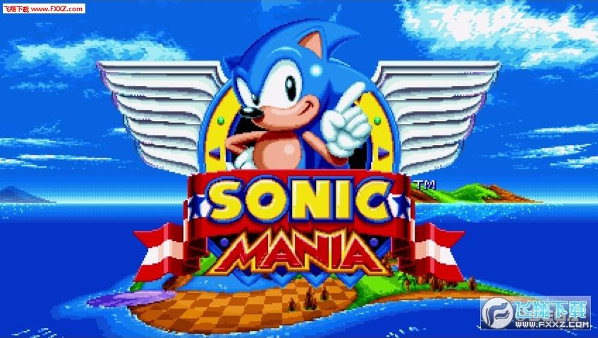 索尼克:狂欢(Sonic Mania)截图0