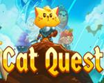 小猫任务(Cat Quest)中文版