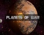 决战之星(PLANETS OF WAR)中文版