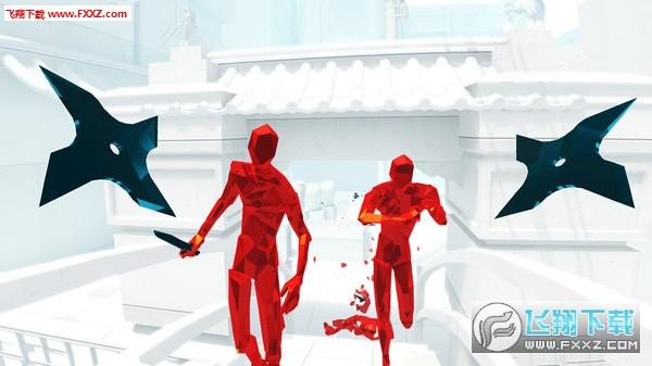 SuperHot VR截图1