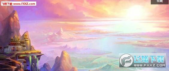 神武电脑1.0正式版(附隐藏英雄攻略秘籍)下载_*10801920苍穹圣斗士王冥桌面壁纸高清矢星图片