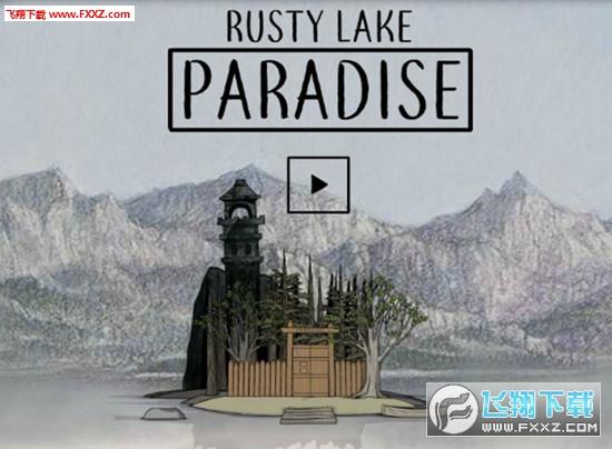绣湖天堂岛官网版是游戏商旗Rusty Lake下的一款冒险类游戏,游戏画面精致,内容丰富,游戏的目的是帮助这一家人建立好关系,而想要完成这一目的,玩家就得必须通过接触不同的角色,达成不同的任务。当然作为一款经典的解谜游戏,本作也有着非常不俗的游戏性,耐人寻味的谜题和充满逻辑性的线索,都是这款作品的成功之处,喜欢的朋友们可不要错过哦。