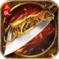 屠龙志九游版 1.1.7