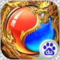 开天屠龙游戏 1.0.0