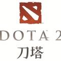 dota2ti7全明星表演赛直播回放