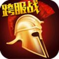 罗马帝国手游九游版 v1.8