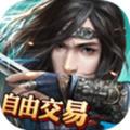 决战光明顶手游 v1.1.7