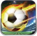 足球争霸最新版1.5.4
