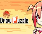 Draw Puzzle中文版