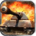 坦克特战队游戏官网 1.1.0