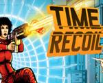时间反冲(Time Recoil)中文版