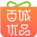 百城优品app v2.0.1最新版