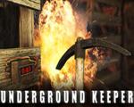 地下守护者(Underground Keeper)中文版