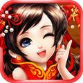 大话仙缘官网正式版 2.0.06