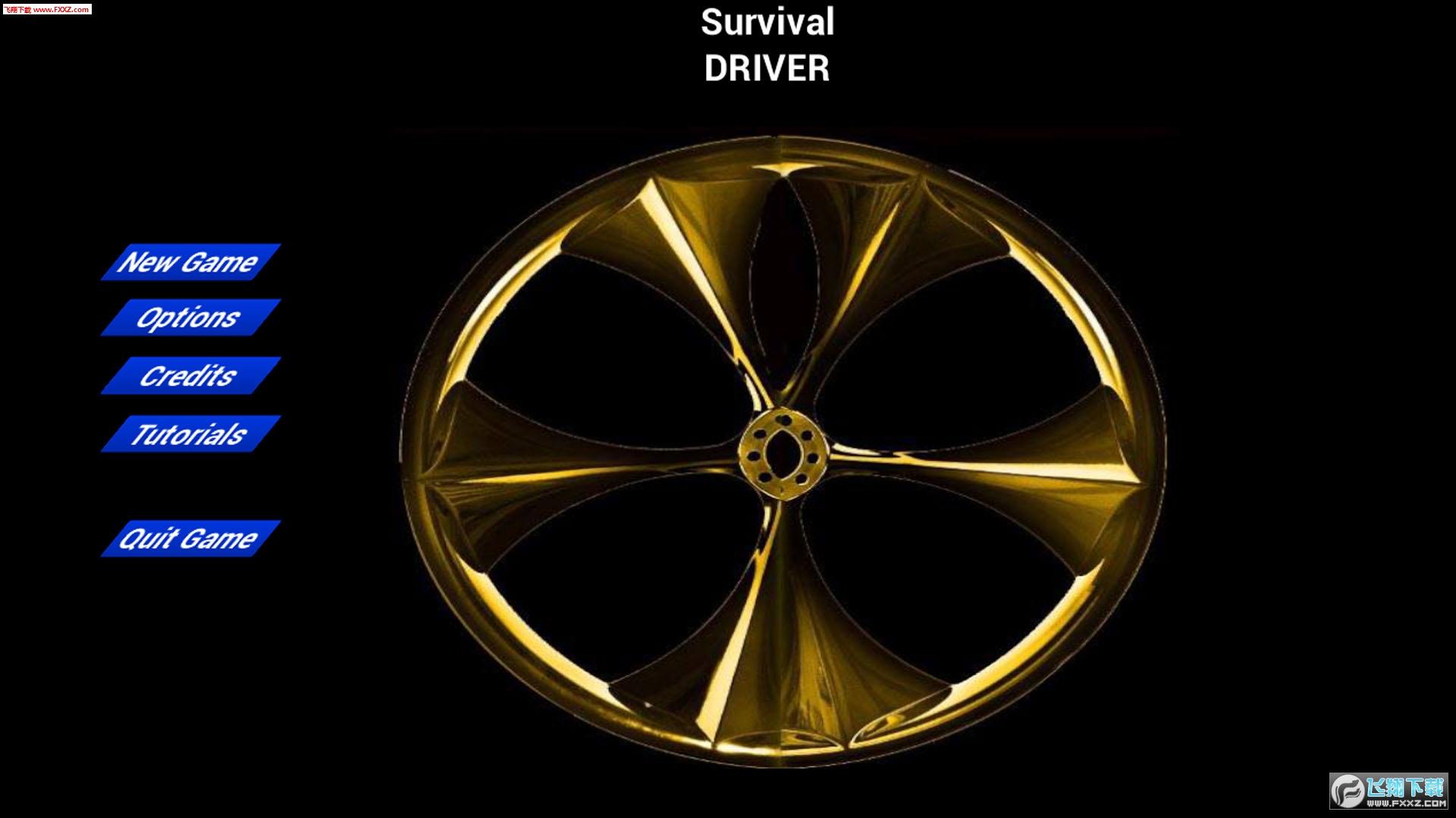生存驾驶(Survival Driver)截图1