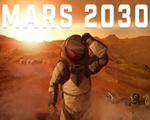 火星2030破解版