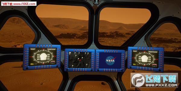 火星2030截图1