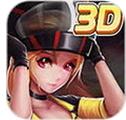 3D暴力摩托 v1.6