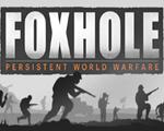 散兵坑(Foxhole)中文版