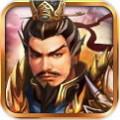 战棋三国安卓版 1.1.08