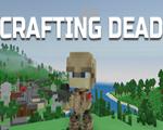 Crafting Dead破解版
