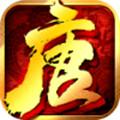 热血大唐果盘官方版 1.0