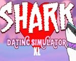 鲨鱼约会模拟XL破解版