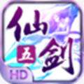 仙剑奇侠传五HD安卓版