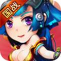 真后宫无双游戏 1.9.11