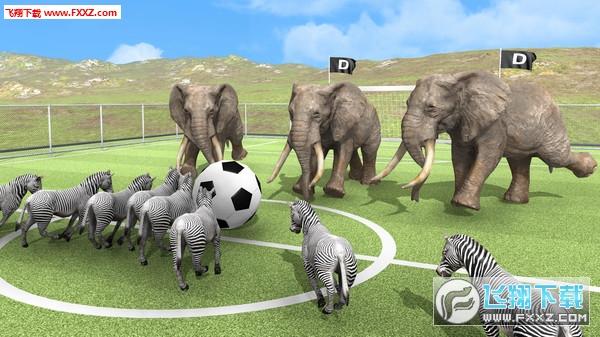 动物打架模拟器截图3