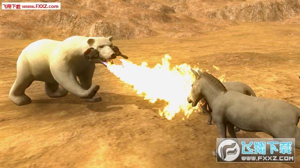 动物打架模拟器截图4