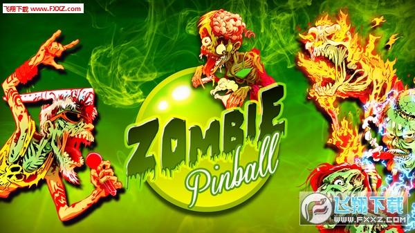 僵尸弹球(Zombie Pinball)截图0
