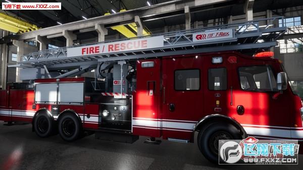 消防模拟器截图1